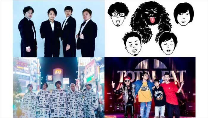 チュートリアルの徳ダネ福キタル♪SPECIAL LIVE Vol.6